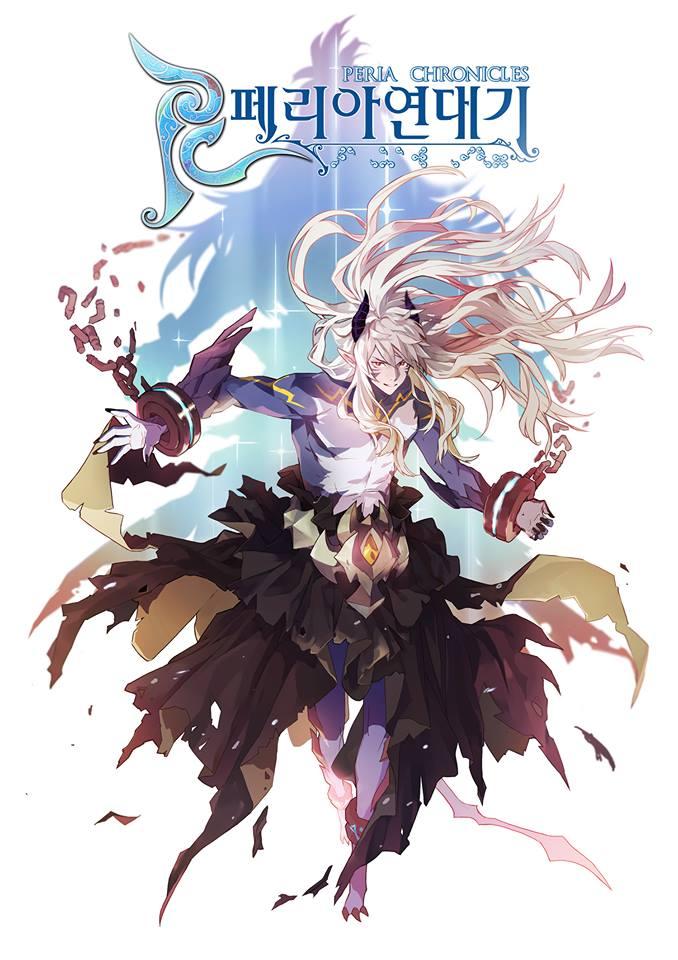 Peria Chronicles 00