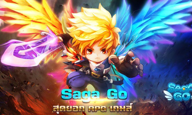 น่าเล่น Saga Go นักสู้จิ๋วแต่แจ๋ว เตรียมระเบิดความมันส์ภายในปี 2559 นี้