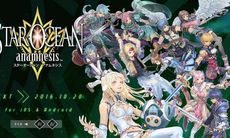 มาจนได้ Square Enix ปลุกชีพ Star Ocean ลงมือถือ