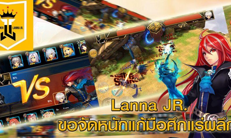 Lanna Jr. จัดหนักแก้มือในศึกแร่ผลึก Ultimate Legends ศึกตำนานทะลุฟ้า