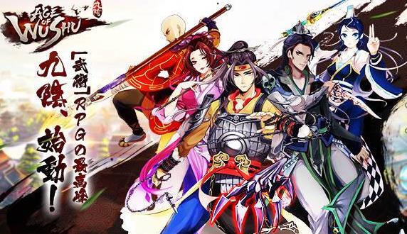 Age of Wushu Mobile ลุยเปิดรอบ Pre-registration ที่ญี่ปุ่น
