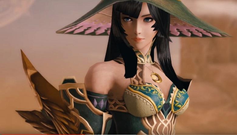 mff esmeralda