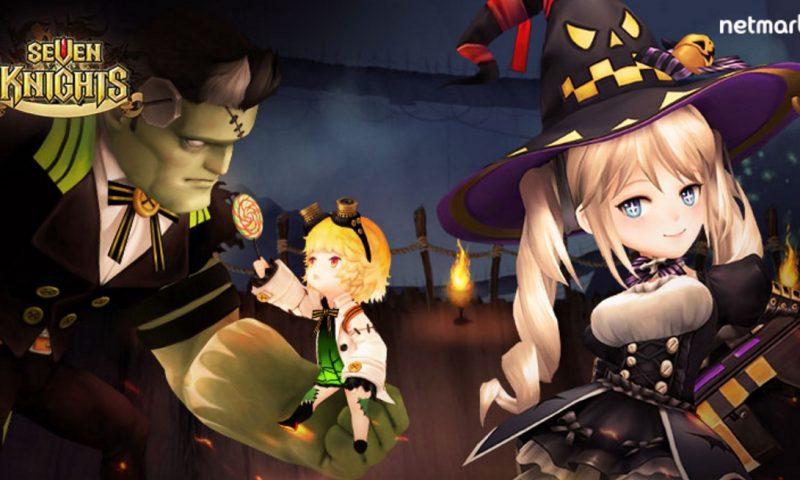 เซเว่นไนท์ จัดอัพเดทต้อนรับเทศกาลฮาโลวีน