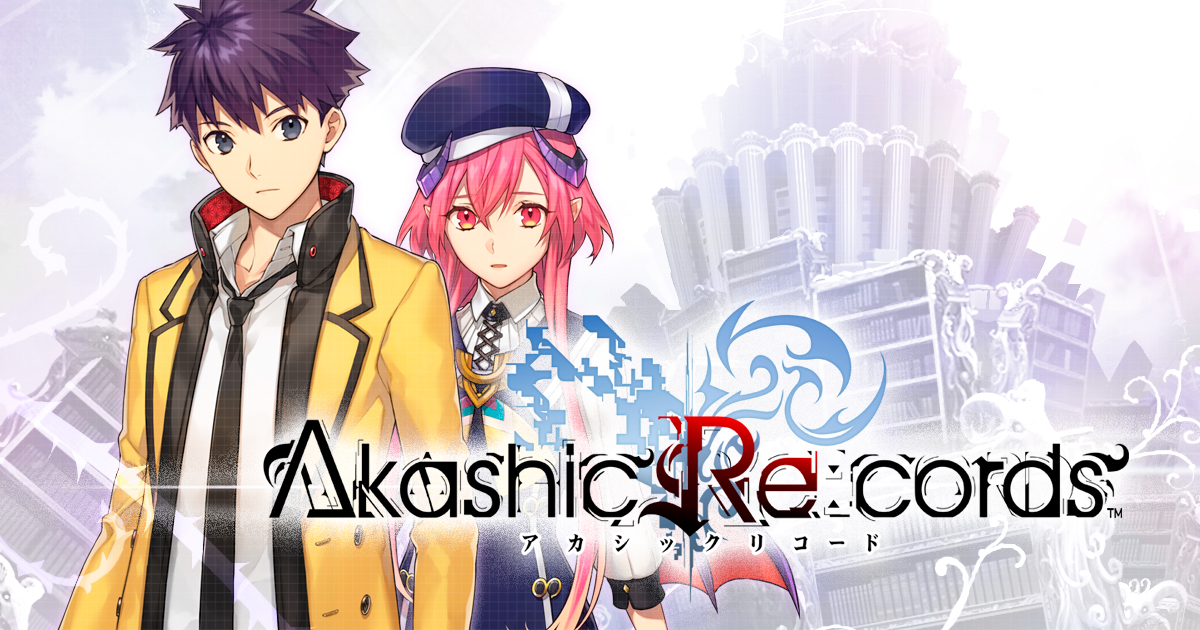 Akashic Records cover