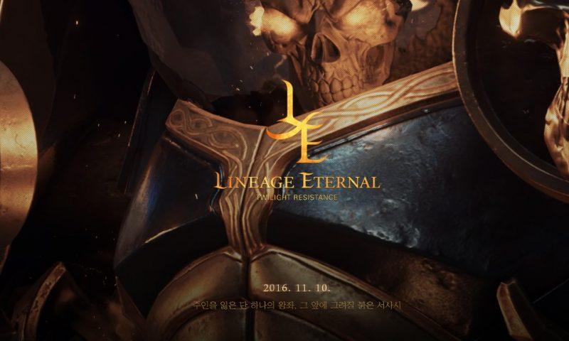 Lineage Eternal ยกเครื่องกราฟิกใหม่ใช้  Unreal 4