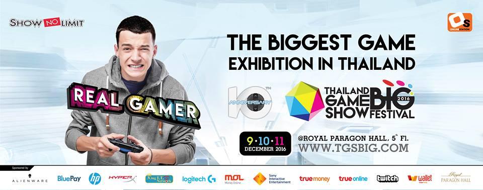 THAILAND GAME SHOW BIG FESTIVAL 2016 มาพร้อมแนวคิด เกมเมอร์ตัวจริง