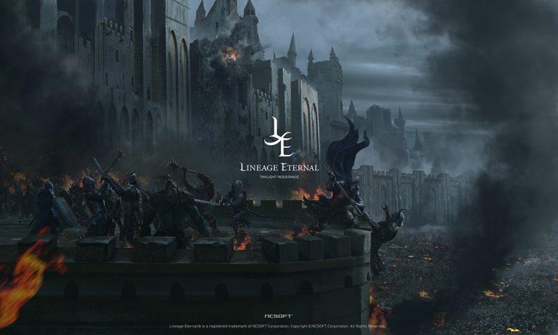 Lineage Eternal งัดเกมส์เพลย์โชว์ระบบต่อสู้ เผยตัวละคร 13 สายอาชีพ