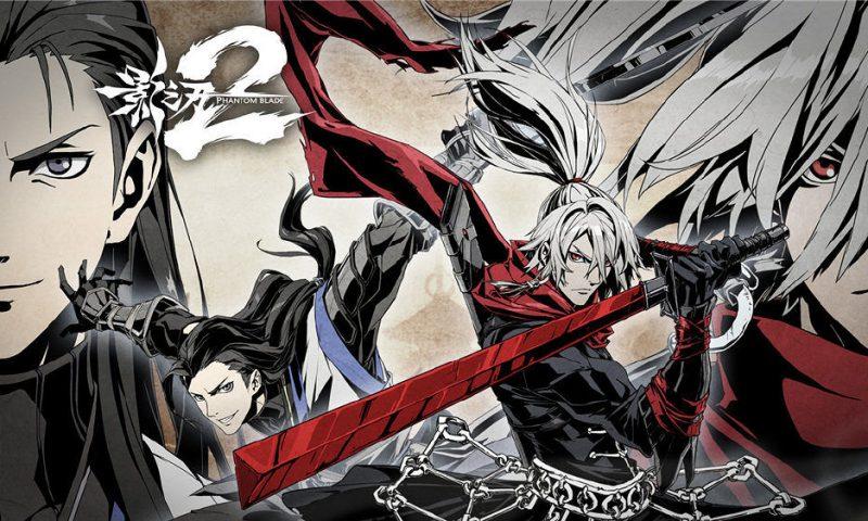 Phantom Blade 2 ภาคต่อเกมส์แอคชั่นเลือดสาด ลงสโตร์ญี่ปุ่น 17 พ.ย.นี้