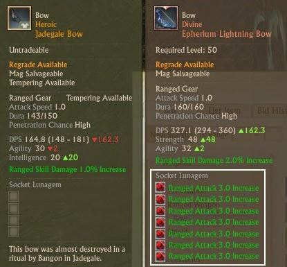Acheage Upgrade 03