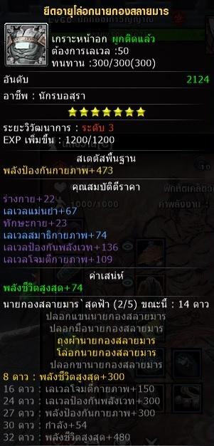 BS 01