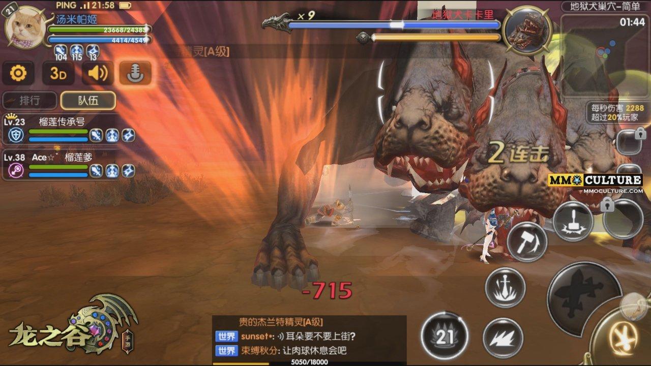 Dragon-Nest-Mobile 04