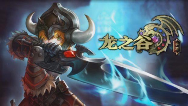 Dragon-Nest-Mobile cover