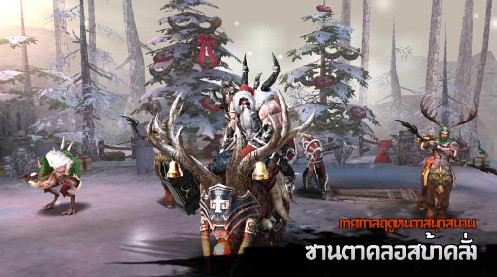 Evilbane-xmas-05