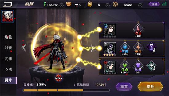 Phantom-blade-2-03