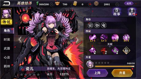 Phantom-blade-2-08