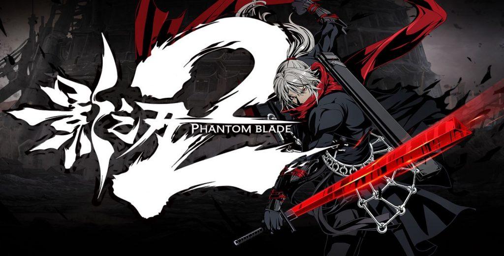 Phantom-blade-2-cover