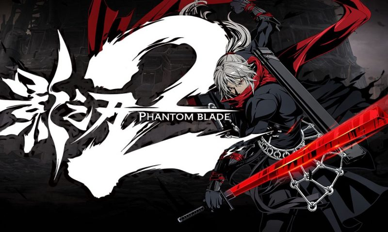 Phantom Blade 2 เปิดให้โหลดมาฟินบู๊เลือดสาดครบสองสโตร์จีนแล้ว