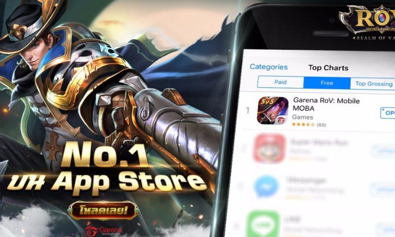 RoV บทพิสูจน์คุณภาพเกมส์มือถือ MOBA แห่งปีโดยผู้ให้บริการในไทย