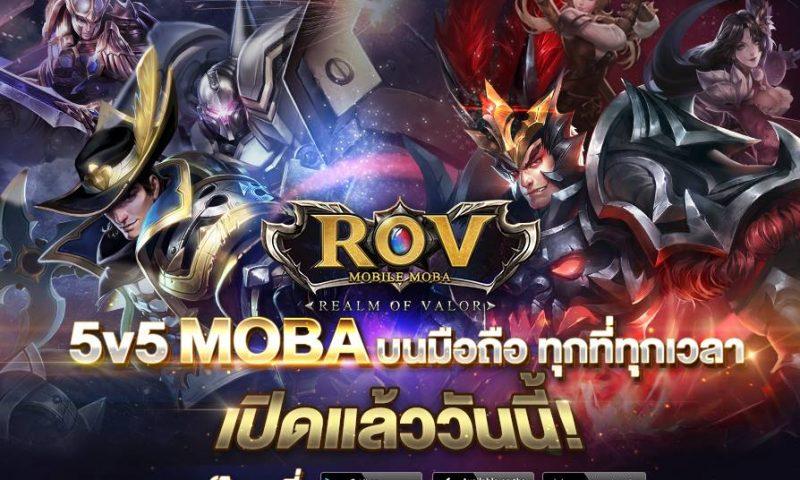 Rov: Realm of Valor สุดยอดกมส์ MOBA ตัวแรงเปิดโหลดทั้งสองสโตร์แล้ว