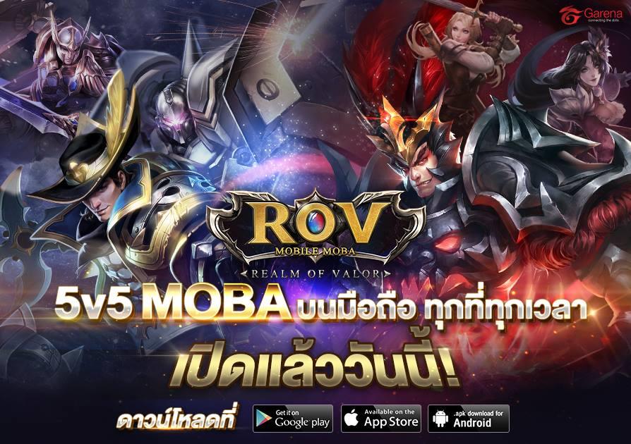 RV Cover