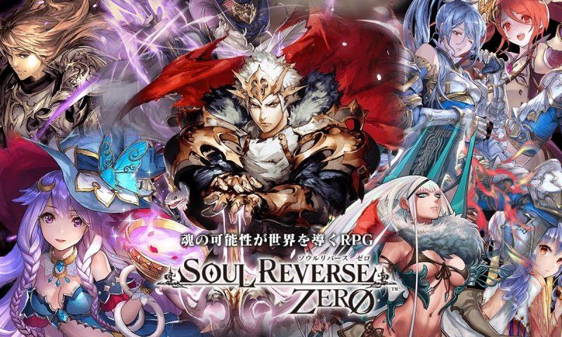 มาแล้ว เกมเพลย์ Soul Reverse Zero เผยระบบให้ส่องเต็มตา