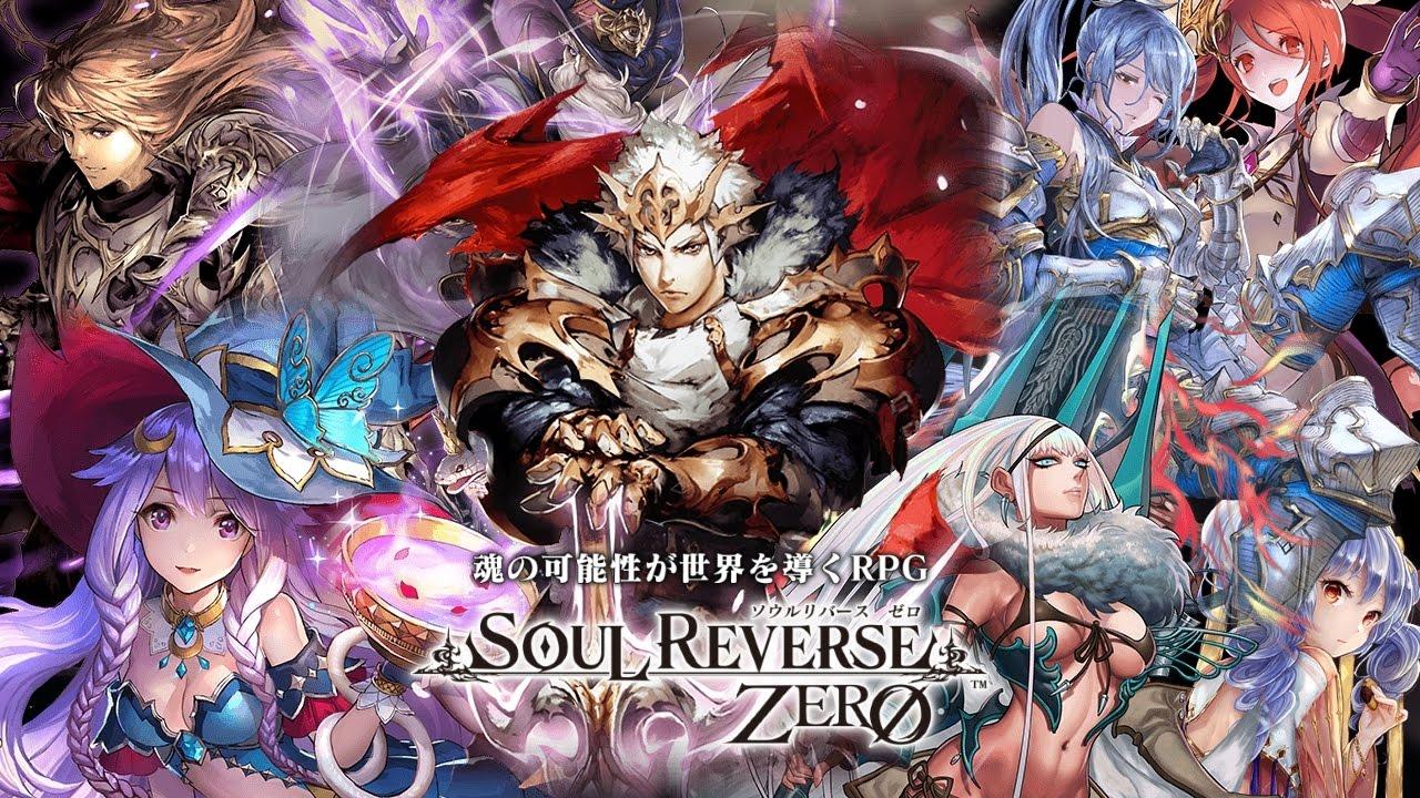 Soul Reverse Zero cover