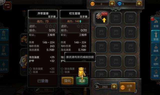 Trouchlight-Mobile-CN-iOS-04