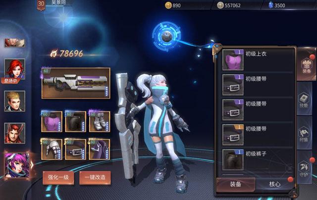 apocalyse alliance 05