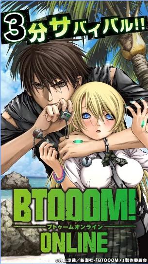 btoom-cb-01