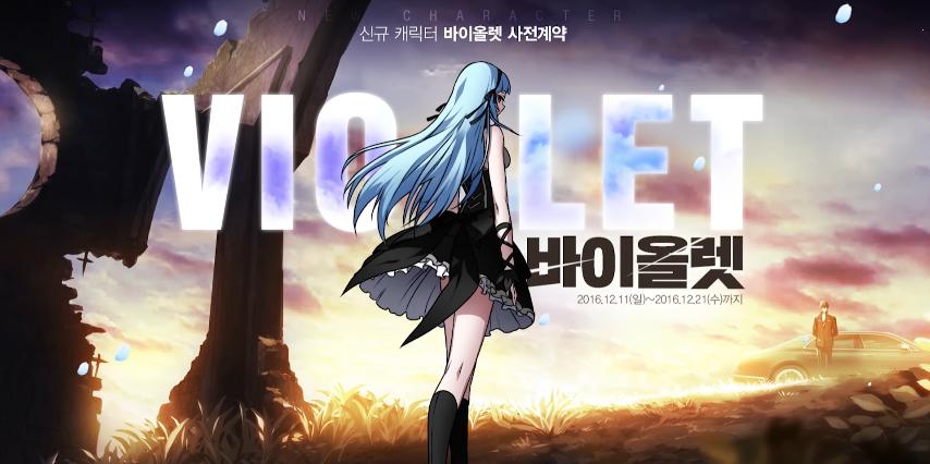 Closers Online (KR) จ่ออัพฮีโร่ใหม่ Violet สาวน้อยดาบยักษ์สาย melee