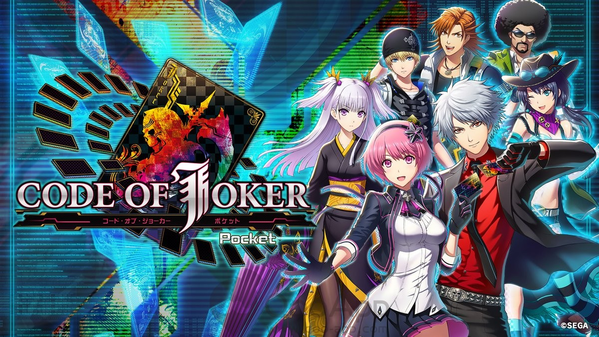code of joker pocket cover