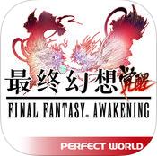 ff awakening icon