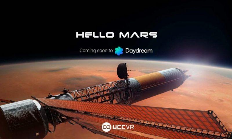 ระดับชีวิตต้องลอง Hello Mars แอพเกมส์ VR ฮิตถล่มสโตร์ GooglePlay