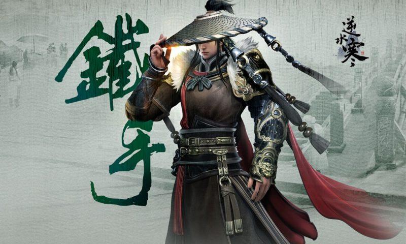 Justice เกมส์กำลังภายใน MMORPG บน PC ตัวสุดท้ายจาก NetEase