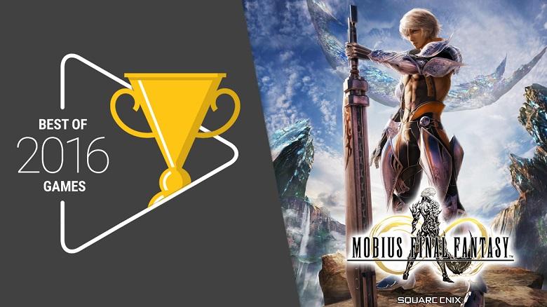 Mobius Final Fantasy คว้าสุดยอดเกมส์ภาพสวยแห่งปี 2016