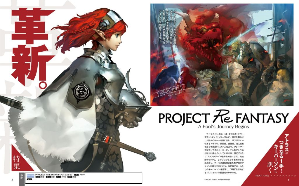 project re fantasy 04