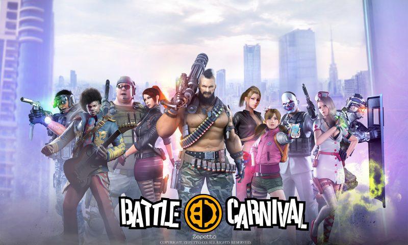 EXE จับมือ Zepetto เปิดตัวเกมส์ใหม่ Battle Carnival ปี 2017 ได้เล่นแน่