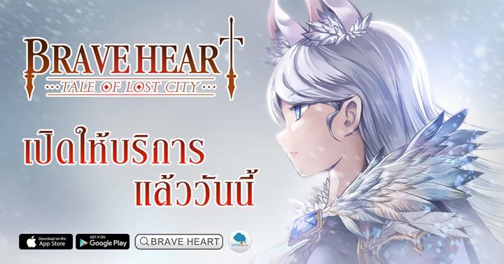Brave-Heart