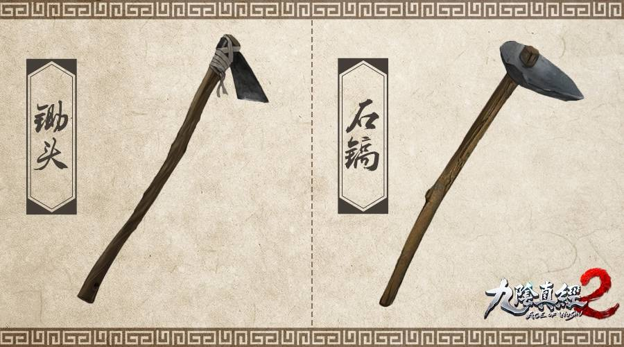 aow2 weapon 01