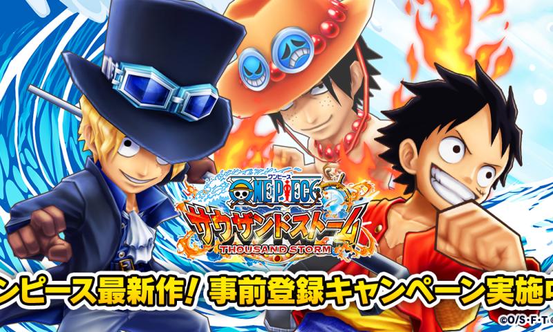 One Piece: Thousand Storm เวอร์ชั่น ENG เปิดลงทะเบียนล่วงหน้าแล้ว