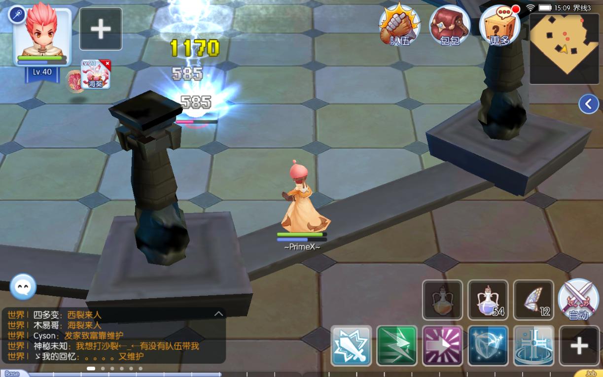 ro mobile wizard 25