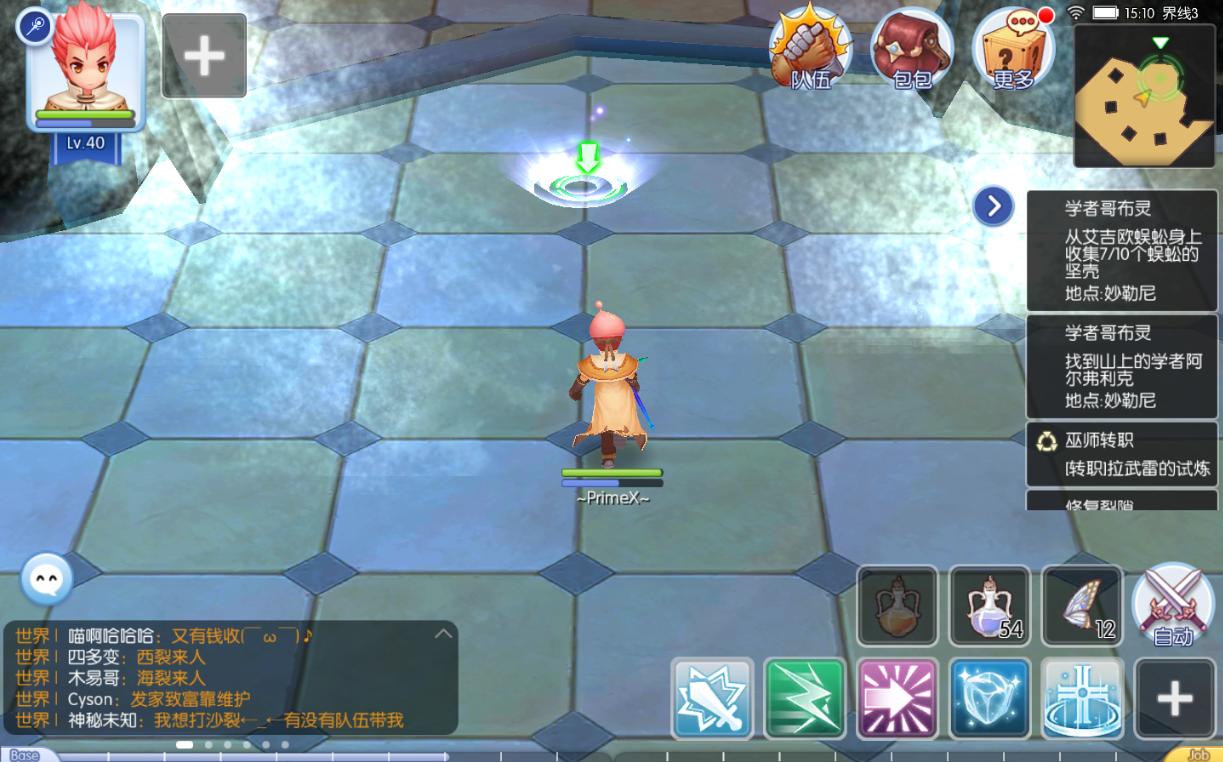 ro mobile wizard 29