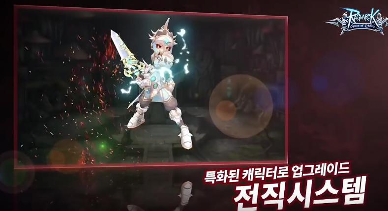 ro spear of odin 01