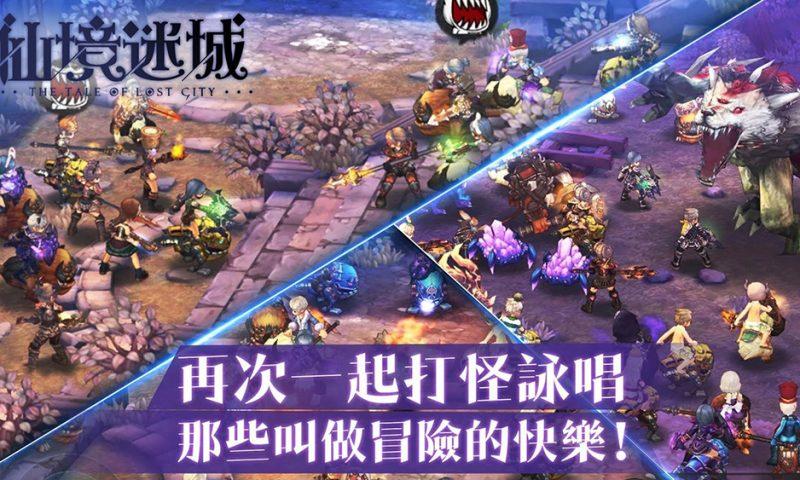 ส่อง Tale of the Lost City Online เกมส์โคลน TOS จากจีน