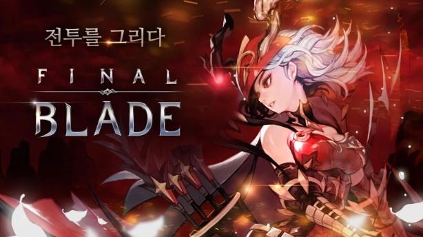 0000Final Blade 14217