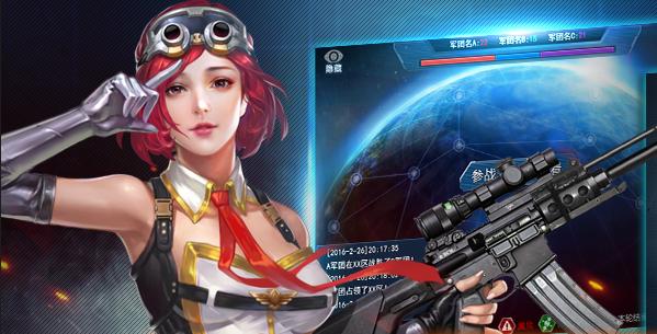 04Final Strike10217