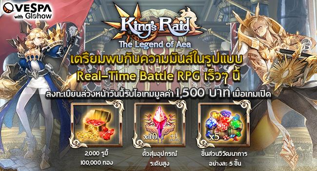 0King's Raid10217