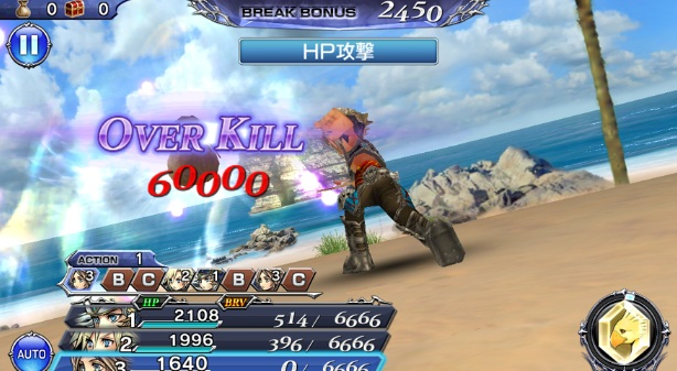 2Dissidia Final Fantasy15217
