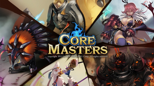 Core-Masters04