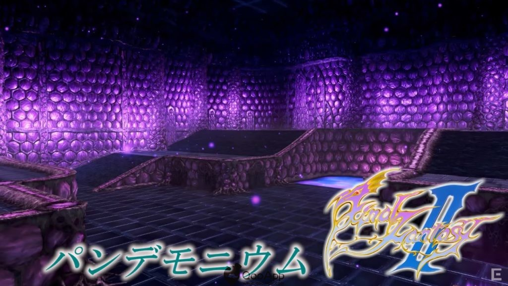 Dissidia Final Fantasy 00